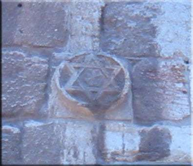Star of David found in ancient Jerusalem wall.
