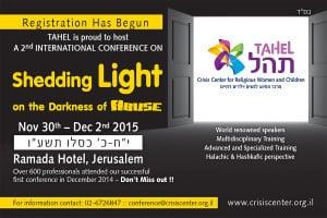 Registration open for Tahel conference