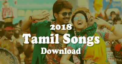 How to Get Tamil Songs Free Download Online 2018?