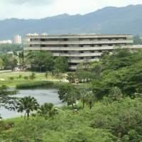 Universidad de Carabobo entre las 200 mejores universidades de Latinoamérica