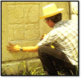 Palenque measure 2