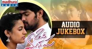 Oka Manasu jukebox – Full Songs