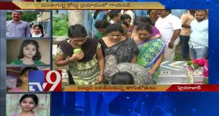 Ramya laid to rest
