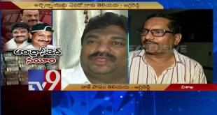 I don't have links with Nayeem – Jaggi Reddy