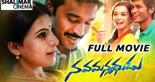 Nava Manmadhudu Telugu Full Length Movie – Dhanush, Samantha, Amy Jackson