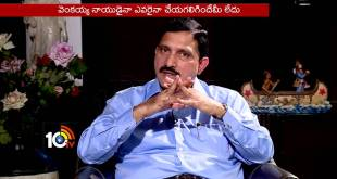 Face to Face with Central Minister Sujana Chowdary- Special Status