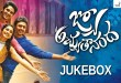 Jyo Achyutananda Full songs Jukebox – Nara Rohit