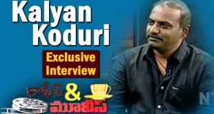 Kalyani Koduri Exclusive Interview On Jyo Achyutananda