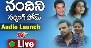 Nandini Nursing Home Movie Audio Launch – LIVE