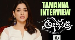 Tamannah interview about Abhinetri