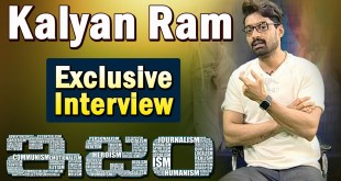 Exclusive Interview with Nandamuri Kalyan Ram