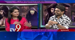 In Conversation With Kalyan Ram on ISM