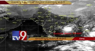 Kyant situated close to Visakhapatnam, high alert