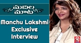 Manchu Lakshmi Exclusive Interview With Savitri