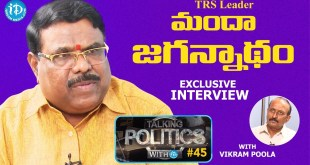 TRS's Dr. Manda Jagannadham Exclusive Interview
