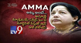 30 Minutes : Jayalalithaa – Mother Of Welfare