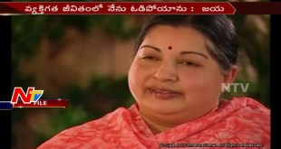 Jayalalitha Reveal Interesting Facts about Personal Life and Political Career