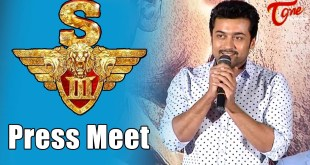 Singam 3 (Yamudu 3) Movie Press Meet – Suriya, Anushka, Shruti Haasan