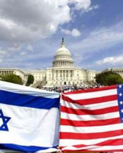 usa_israel_flag_large