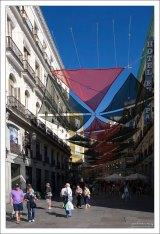 В окрестностях площади Puerta del Sol.