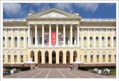 Михайловский дворец, в здании которого находится Государственный Русский музей.