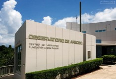 Инфо-центр обсерватории Аресибо.
