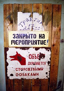 """Трактир у 17-й"". 15-я общага ПУНКа. Петродворец."