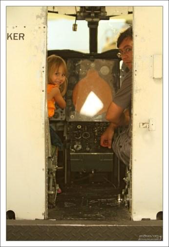 Первый и второй пилоты.