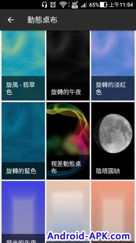 Pixel 2 Live Wallpaper 下載   Android-APK