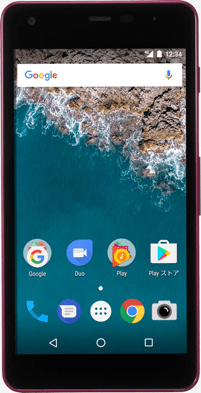 Android One: Smart, secure, and simply amazing.