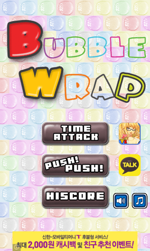 Bubble Wrap (Push! Pop!) v1.0 APK