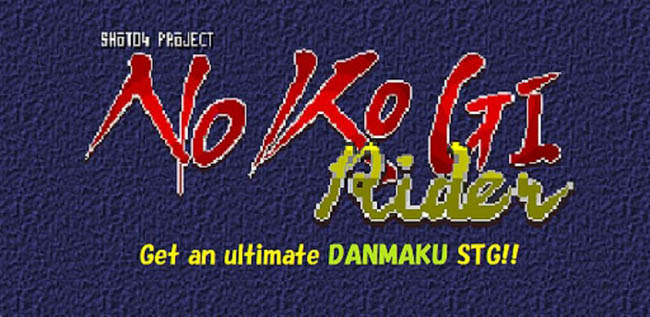 NOKOGI Rider