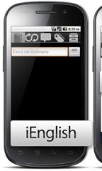 ienglish-screen-1