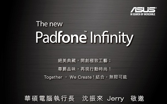 Asus-New-PadFone-Infinity