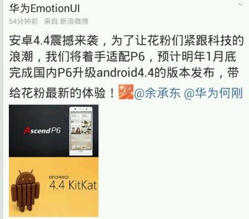Emotion-UI-512x450