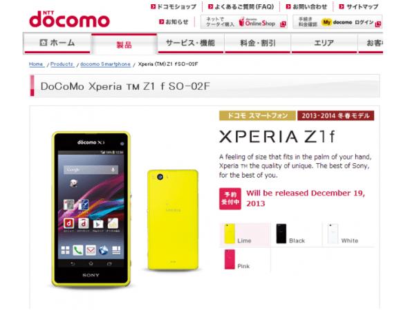 Xperia-Z1-f-release-date-640x551-522x450