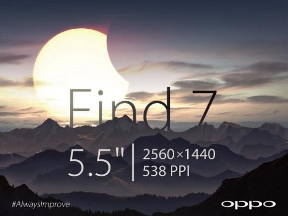 oppo-find-72-600x450