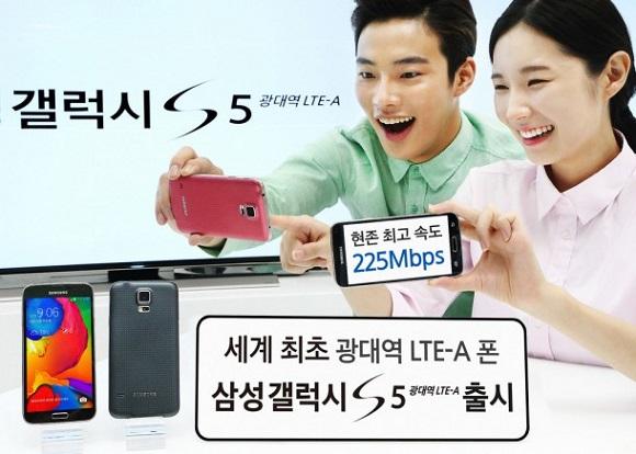 Galaxy-S5-LTE-A-3-610x436