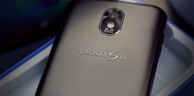 samsung-galaxy-s3-rumor