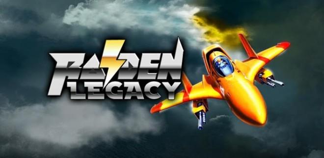raidenlegacy_main