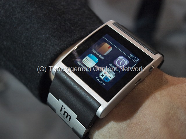 Die i'm Watch war am Mobile World Congress der Liebling der Presse - vom zugrundeliegenden Android sieht man aufgrund der Skin nicht viel. (Bildquelle: Tamoggemon Holding k.s.)