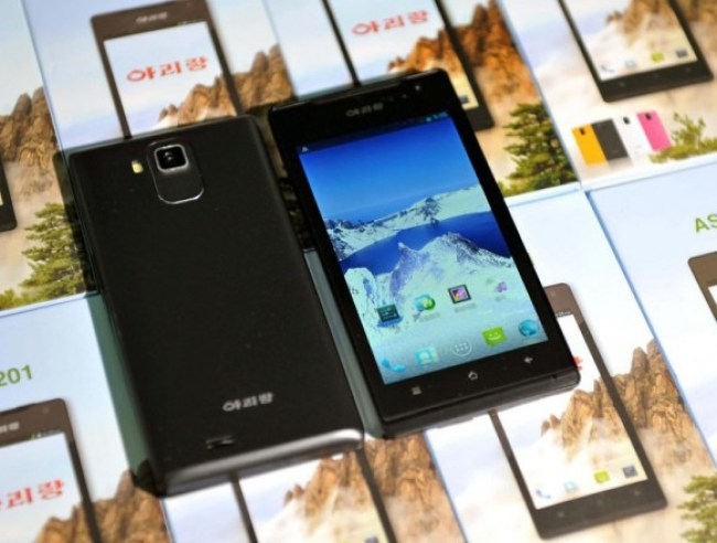 """Das """"Arirang"""" - Nordkoreas erste Smartphone läuft auf Android"""