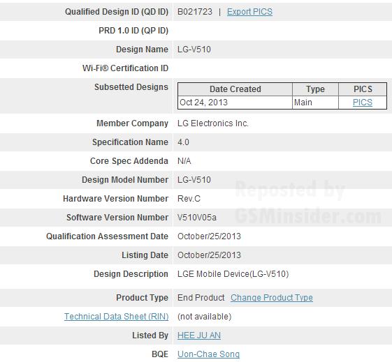 LG_Geraet_Bluetooth_Zertifizierung