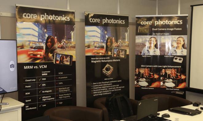 core photonics heißt das junge Unternehmen, das die Smartphone-Kameras revolutionieren soll (Foto: core photonics)