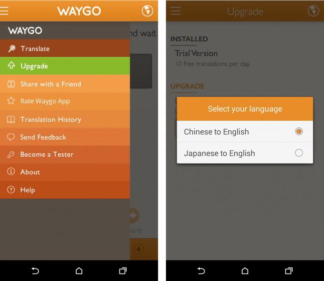 Im Menü kannst du dir die Pro-Version via InApp-Kauf holen. Außerdem kannst du die Ausgangssprache von Chinesisch auf Japanisch umstellen.