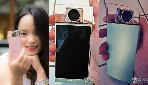 Die rotierbare Linse auf der Kamera lässt eher eine Parfumflasche als ein Selfie-Gadget vermuten.