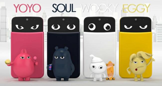Die beweglichen Augen des Smartphones LG AKA sollen bewirken, dass das Gerät dem Anwender stärker ans Herz wächst. (Foto: LG Electronics)