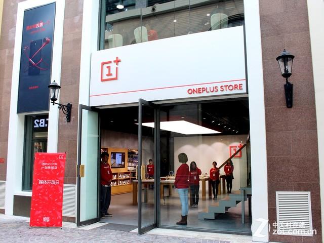 onePlus_store_1
