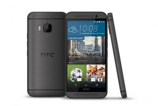 So sieht das HTC One M9 laut der Bestellseite von Cyberport aus (Bild: Screenshot/Cyberport)