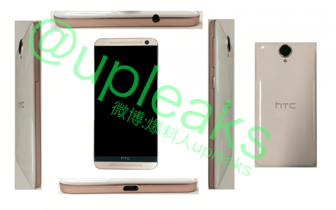 htc_one_e9_leak